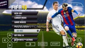 Download fifa 2018 PSP