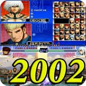 the king of fighter 2002 magic plus 2 apk android